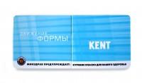 Буклет KENT промо, оригинальный дизайн
