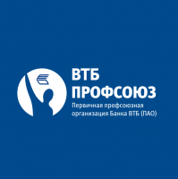 Branding & Books VTB trade union