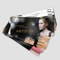 ARTISTRY продуктовый буклет, оригинальный дизайн