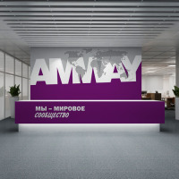 Amway Retail Branding