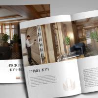 Брошюры тематические, маркетинг-кит (20-52 полос)