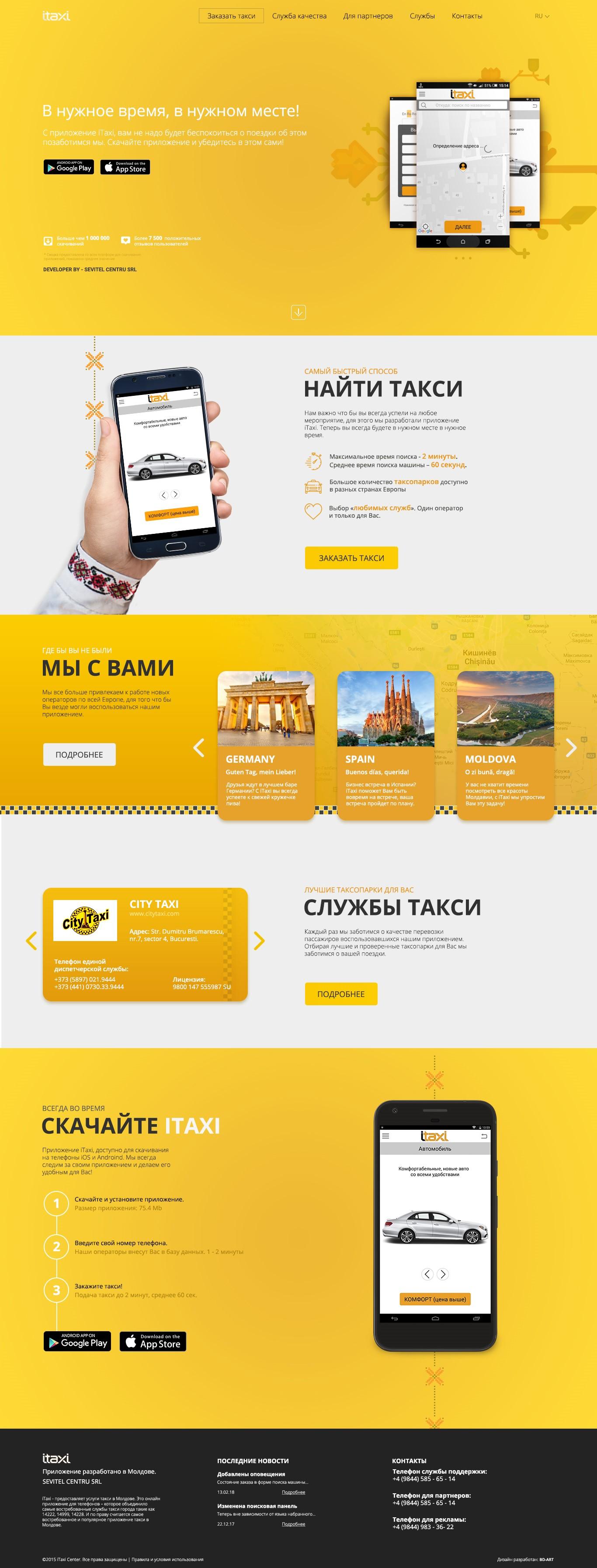 Редизайн сайта www.itaxi.md фото f_9525a1589d6e1205.jpg