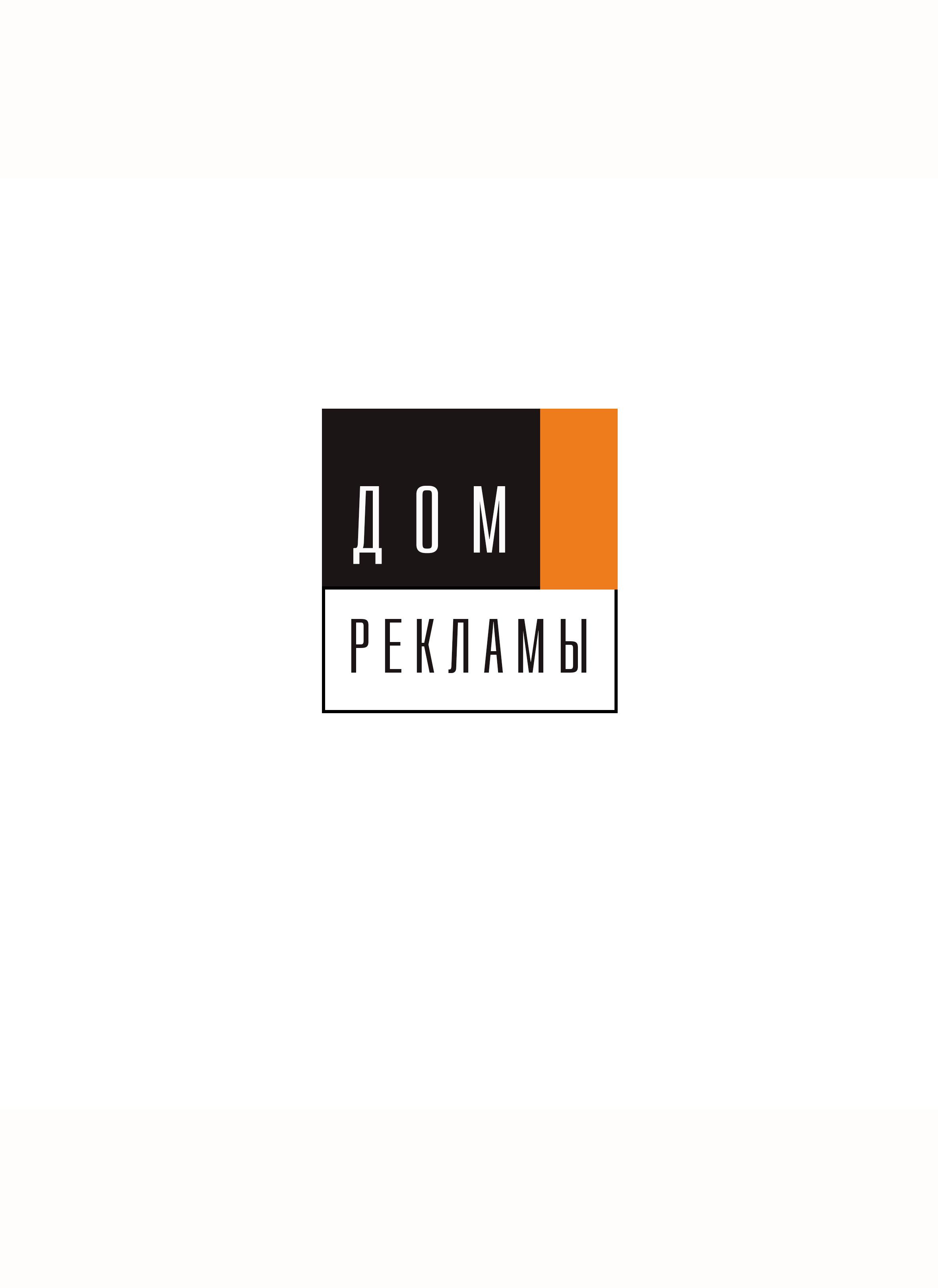 Дизайн логотипа рекламно-производственной компании фото f_0815eda366780a30.jpg