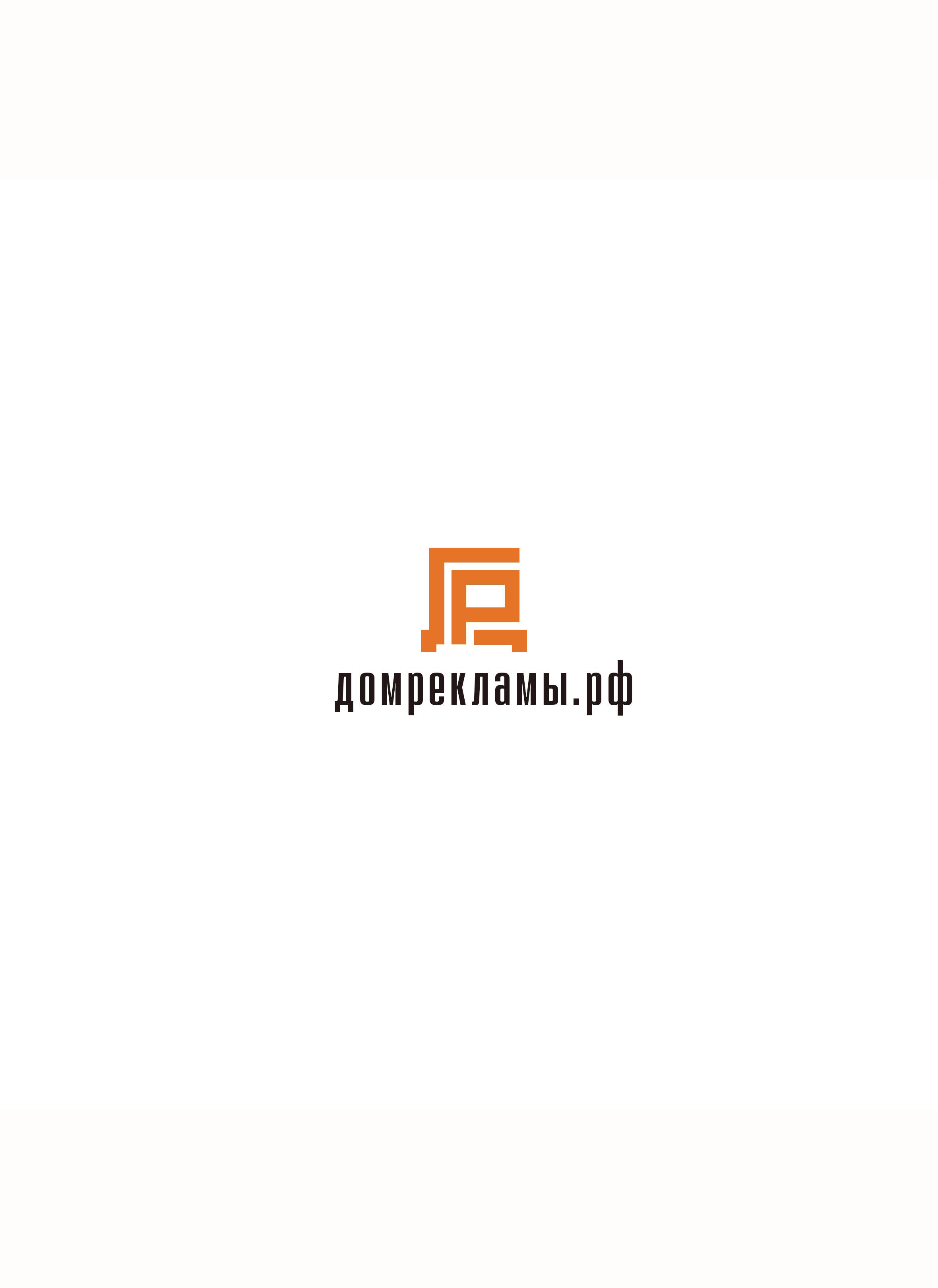 Дизайн логотипа рекламно-производственной компании фото f_4045ede91da259d0.jpg