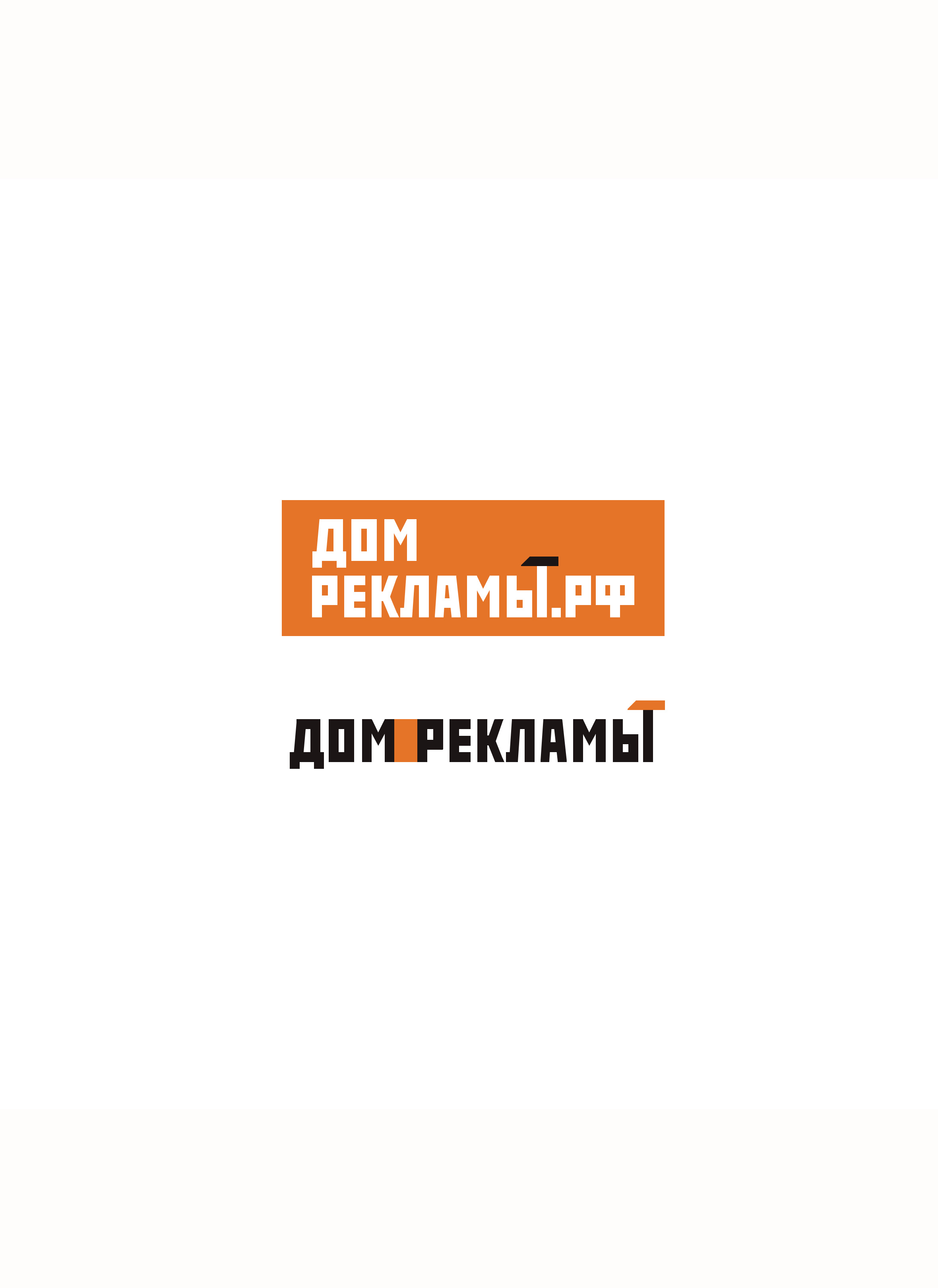 Дизайн логотипа рекламно-производственной компании фото f_6985eddfca848c62.jpg