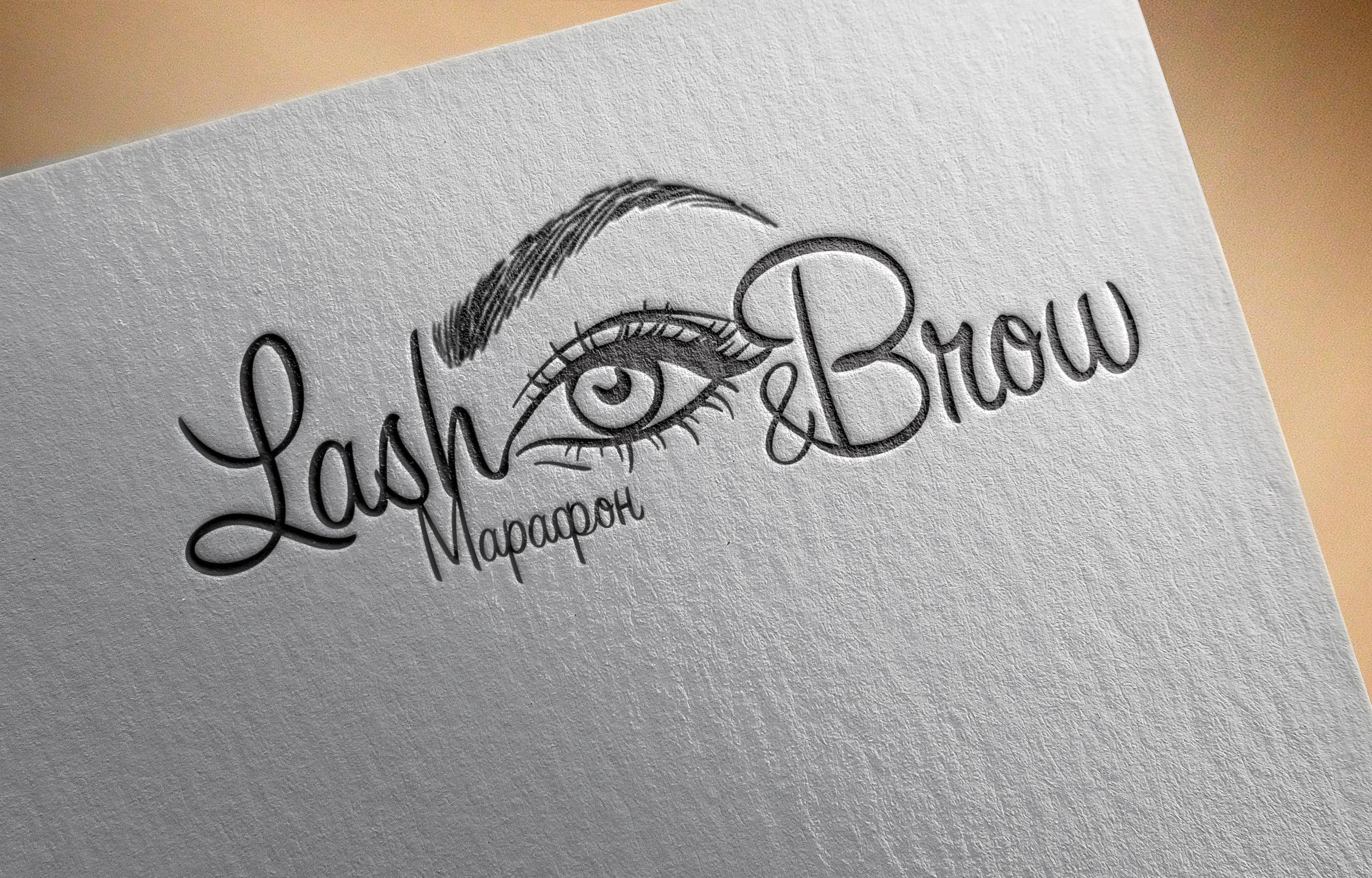 "Создание логотипа мероприятия ""Марафон Lash&Brow"" фото f_40658f8b439be37f.jpg"