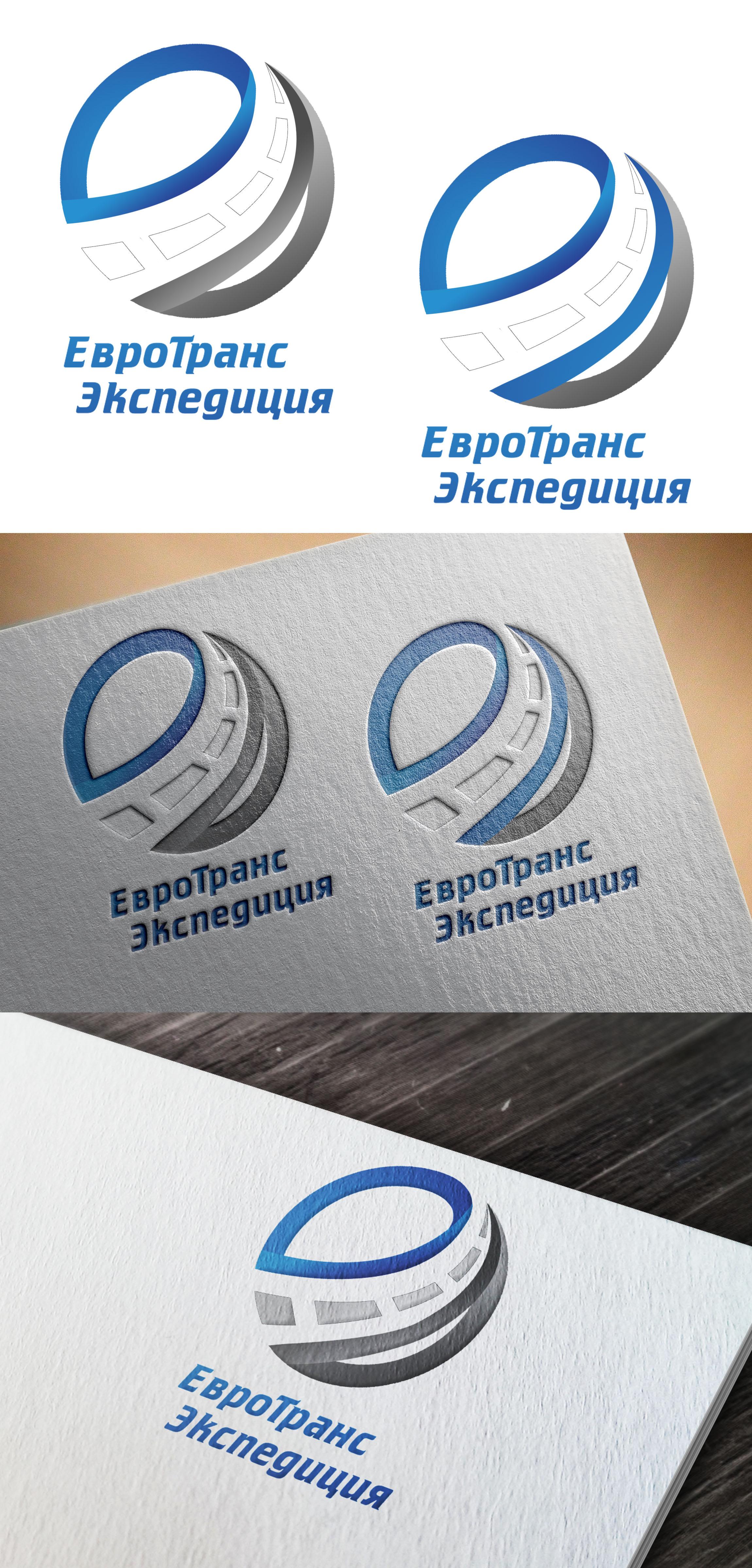 Предложите эволюцию логотипа экспедиторской компании  фото f_57458ff345dab1f7.jpg