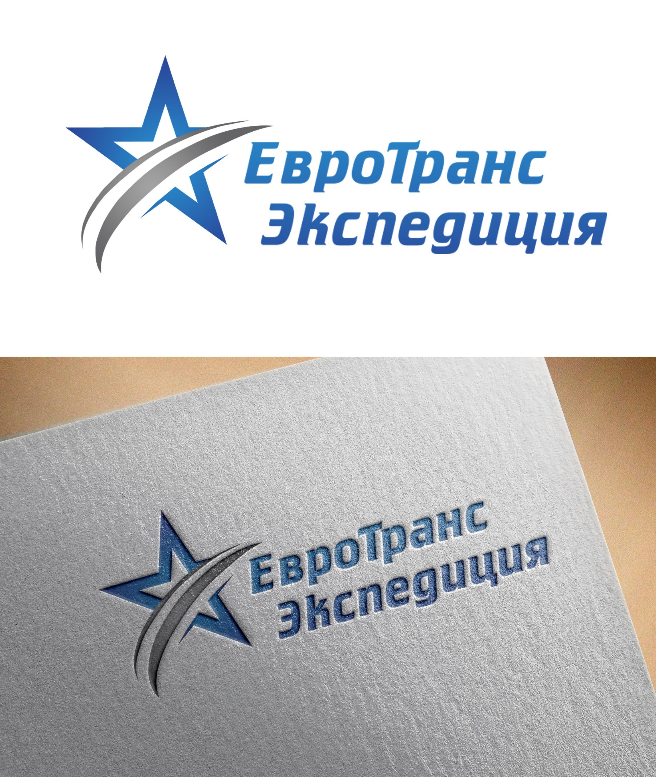 Предложите эволюцию логотипа экспедиторской компании  фото f_60358fca7c123f29.jpg
