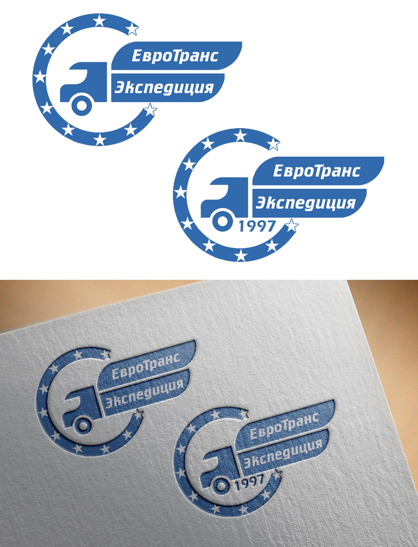 Предложите эволюцию логотипа экспедиторской компании  фото f_82358f8d84008c88.jpg