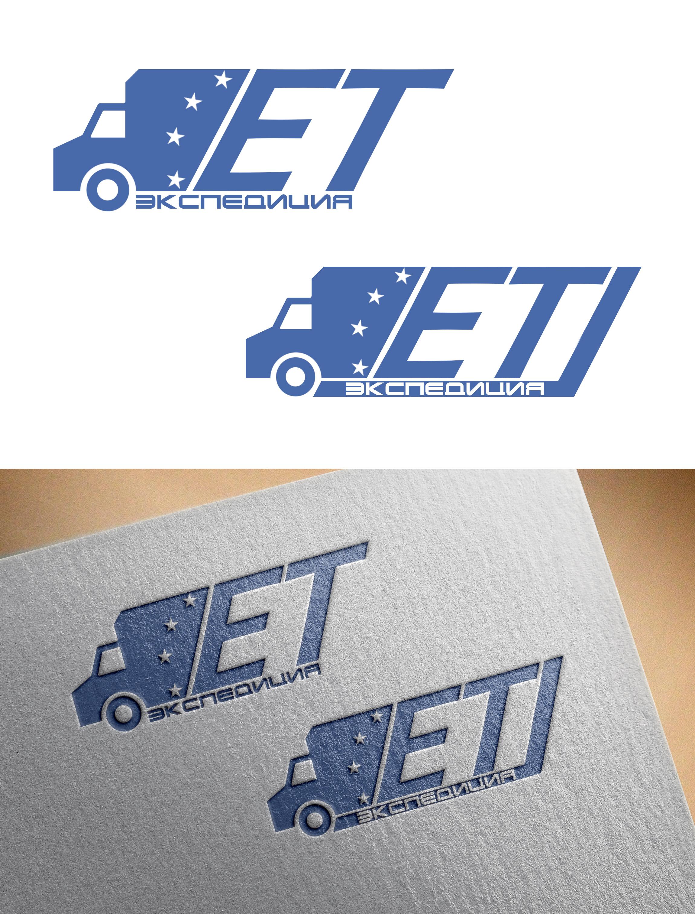 Предложите эволюцию логотипа экспедиторской компании  фото f_91358fb4967880a6.jpg