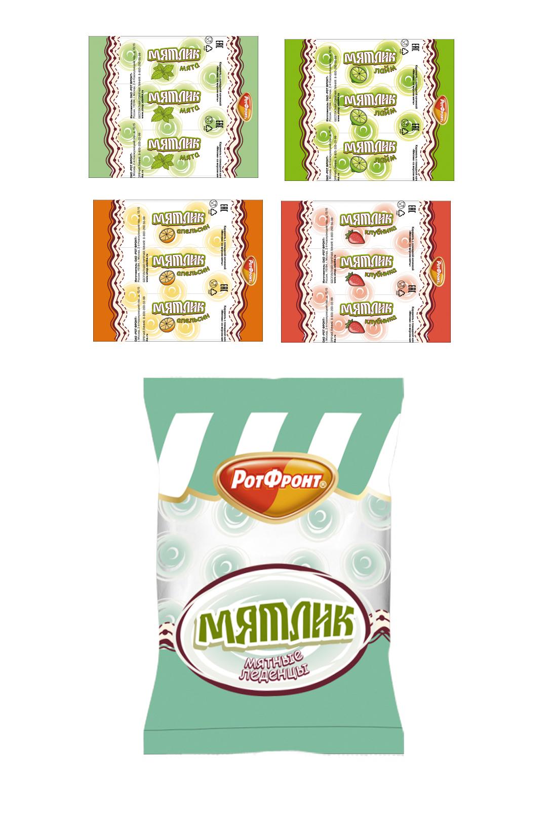 Разработка дизайна упаковки для мятной карамели от Рот Фронт фото f_24259fb099bb3ae4.jpg