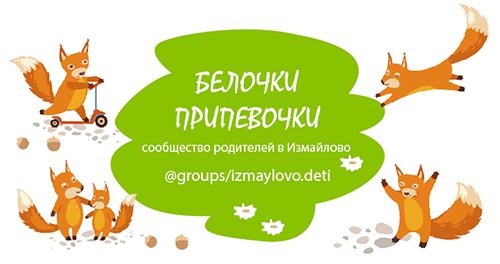 Конкурс на создание макета визиток сообщества мам (белочки). фото f_94459bb8a28d5a03.jpg