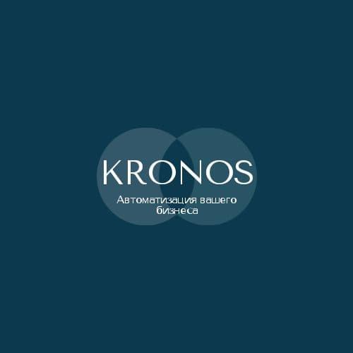 Разработать логотип KRONOS фото f_5075fb165f597a29.jpg
