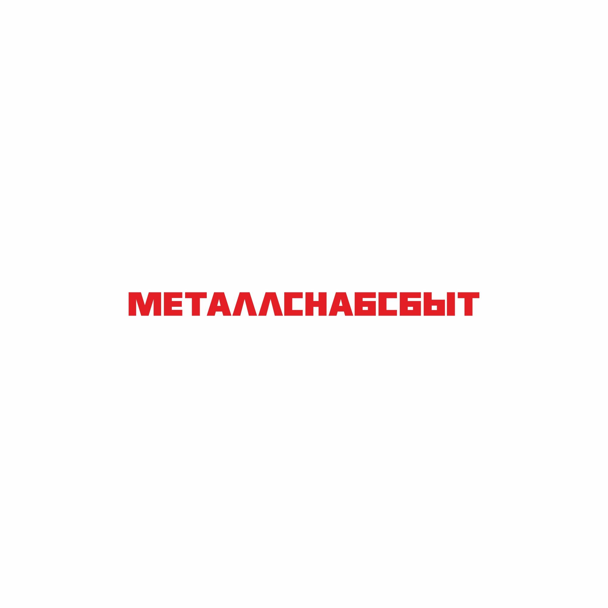 Создание фирменного стиля + логотип фото f_7625cfbf05654a17.jpg