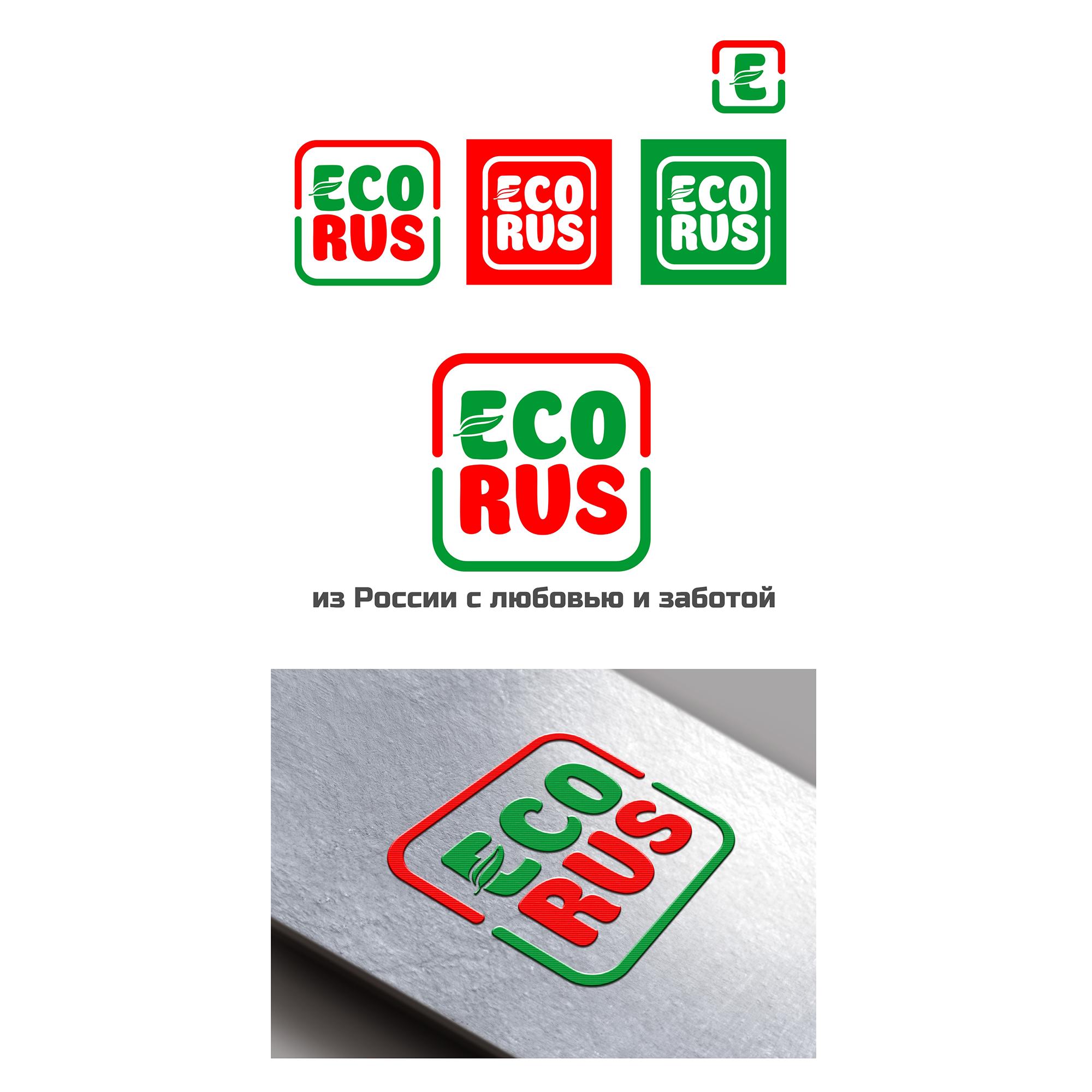 Логотип для поставщика продуктов питания из России в Китай фото f_6455eb0460b64faa.jpg