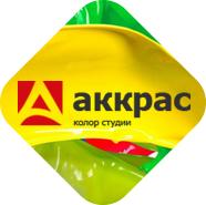 Аккрас - один из крупнейших поставщиков лакокрасочной продукции и декоративных покрытий на юге России