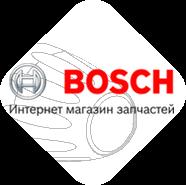 BOSCH - Итернет магазин запчастей