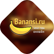 Banansi.ru Зазаказ еды Онлайн по России