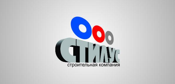 """Логотип ООО """"СТИЛУС"""" фото f_4c36e5355d3f0.jpg"""