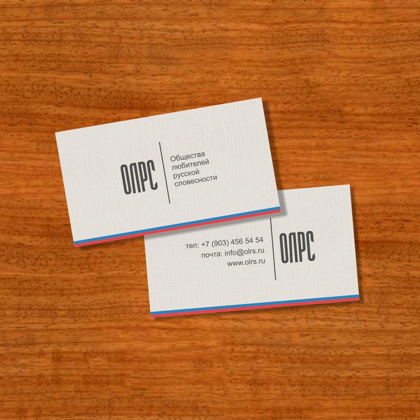 дизайн  визитки фото f_4d737d4e1f2ca.jpg