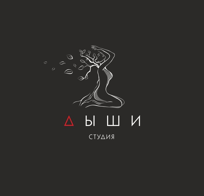 """Логотип для студии """"Дыши""""  и фирменный стиль фото f_86556f3ee6b06895.jpg"""