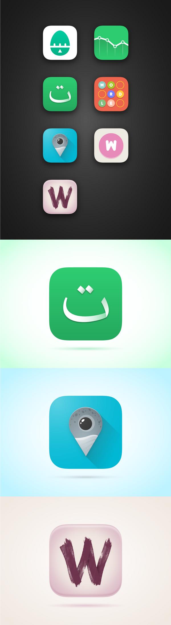 Простые иконки приложений