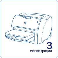 Принтеры и расходные материалы