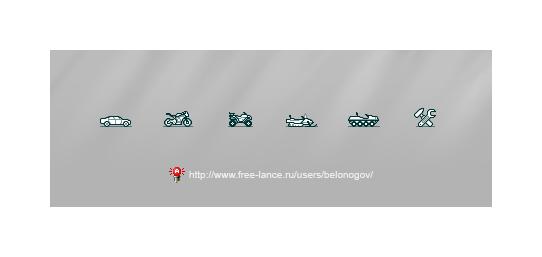 Иконки для автомобильного сайта