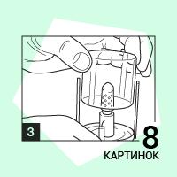 Как зажечь газовую лампу