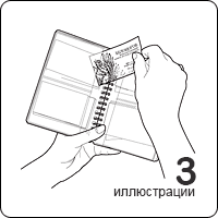 Визитка своими руками