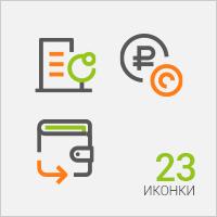 Иконки для банковского приложения