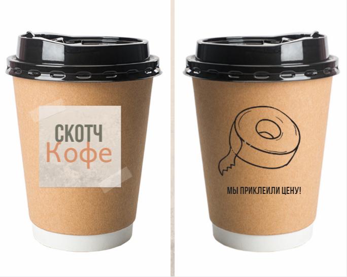 Название, цвета, логотип и дизайн оформления для сети кофеен фото f_8955ba1615383396.png