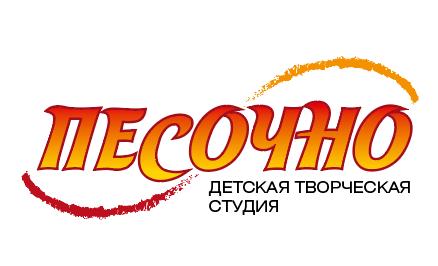 Логотип Детской творческой студии (рисование песком)