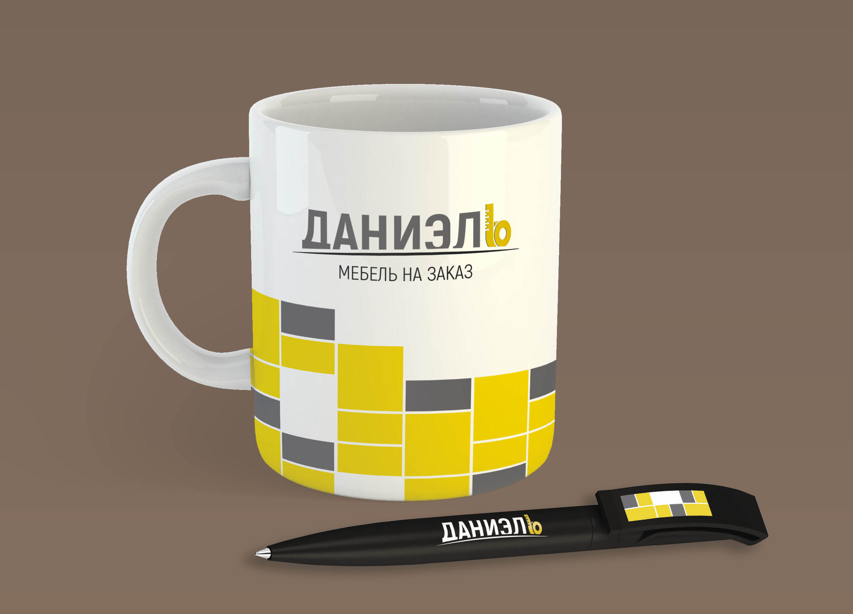 """Логотип и фирменный стиль """"ДАНИЭЛЬ"""""""