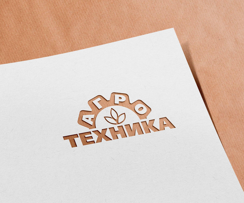 Разработка логотипа для компании Агротехника фото f_0255c012883bf92d.jpg