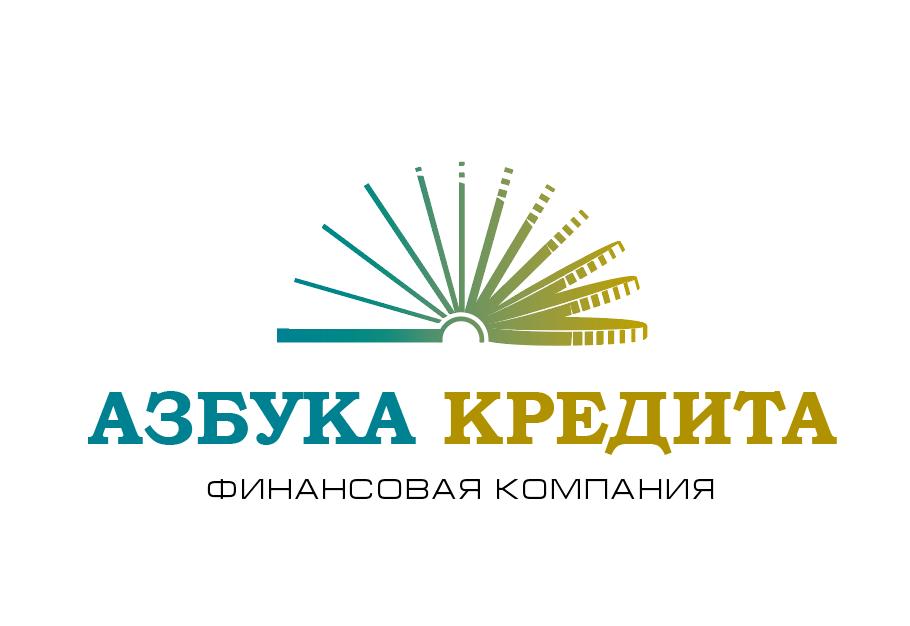 Разработать логотип для финансовой компании фото f_0465df2082d47495.png