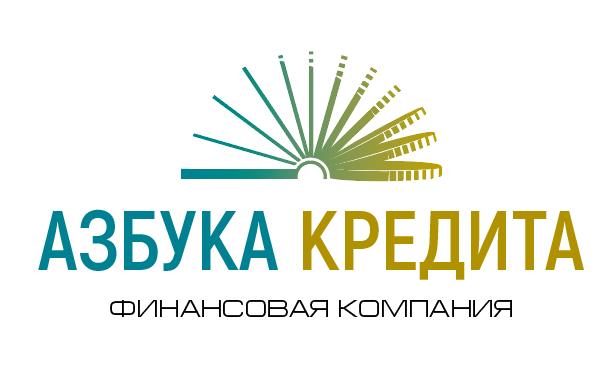 Разработать логотип для финансовой компании фото f_1285dee4930224fe.png