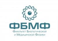 """Логотип """"ФБМФ"""""""