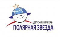 """Логотип """"Полярная звезда"""" Детский лагерь"""