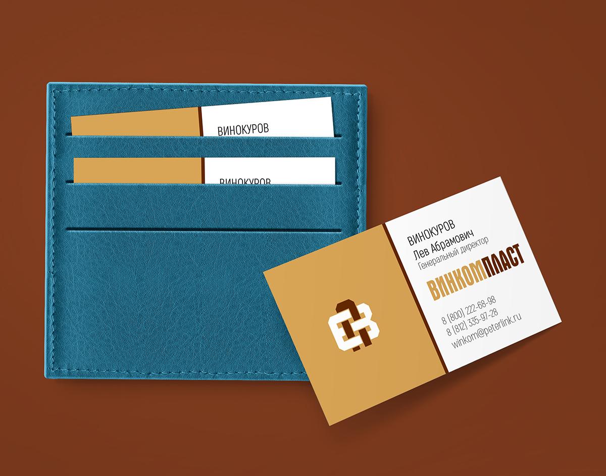 Логотип, фавикон и визитка для компании Винком Пласт  фото f_1925c3f2f1cb2361.jpg