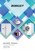 Дизайн каталога бытовой техники
