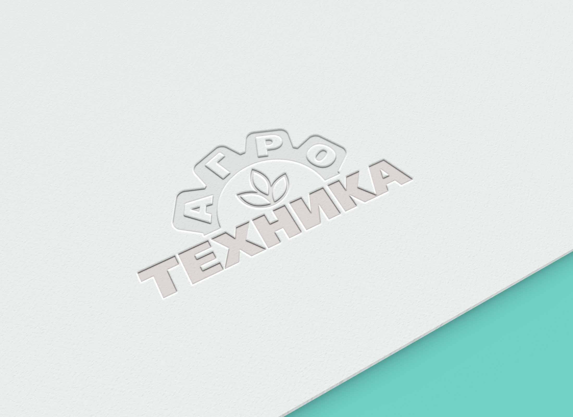 Разработка логотипа для компании Агротехника фото f_4165c012875706d0.jpg