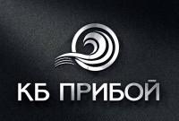 Логотип и фирменный стиль КБ ПРИБОЙ