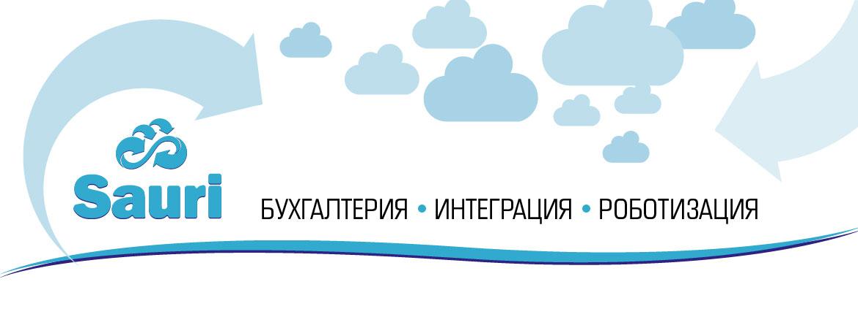 Разработка Логотипа фото f_4825c0912f7a6d25.jpg