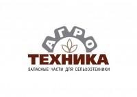 """Логотип """"Агротехника"""""""