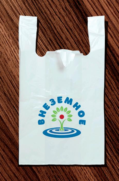 "Логотип и фирменный стиль ""Внеземное"" фото f_7085e789404d4a25.png"