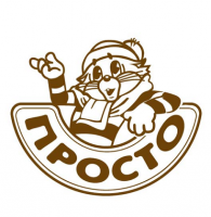 "Логотип ""ПРОСТО"""