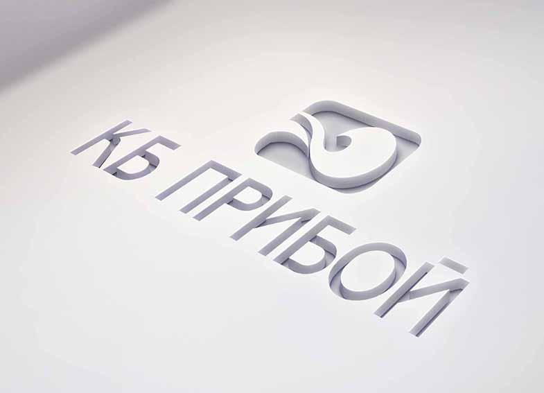 Разработка логотипа и фирменного стиля для КБ Прибой фото f_8745b277c23b47cb.jpg