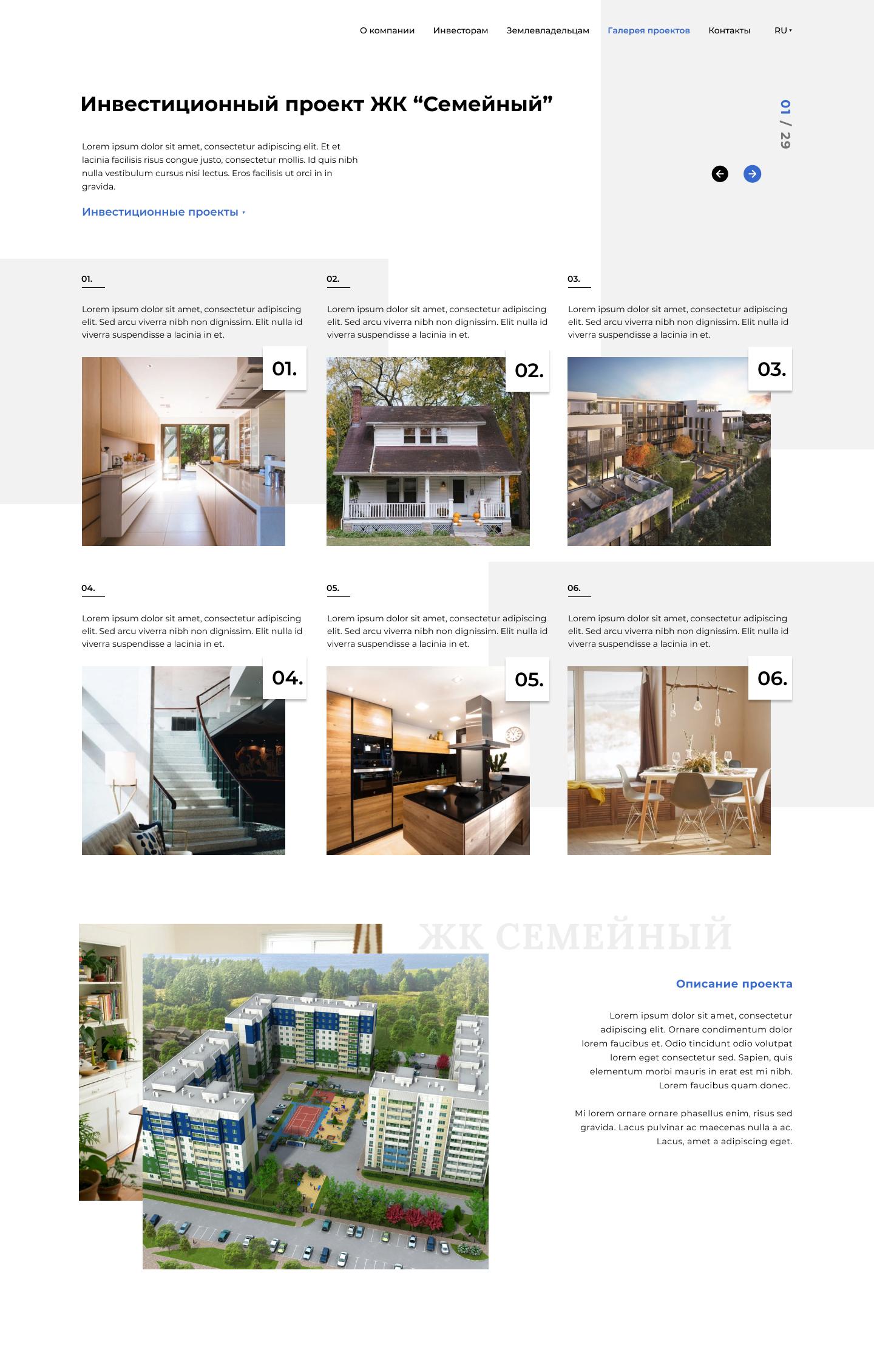 Дизайн двух страниц сайта фото f_0425f22824d58f6a.jpg