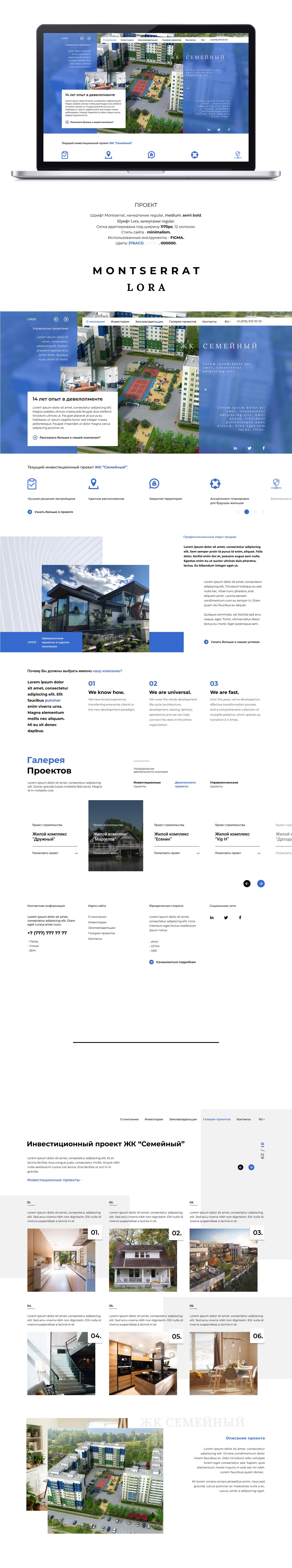Дизайн двух страниц сайта фото f_5575f22824015078.jpg